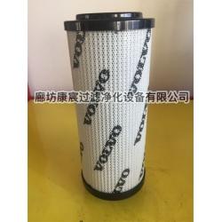 沃尔沃液压油滤芯10645091