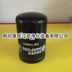萨奥泵滤芯11004917