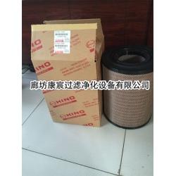日野空气滤芯S17801-3450