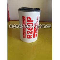 派克油水分离器R260P