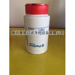 帕金斯油水分离器2656F853