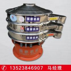 磷酸铁锂振动筛  圆形不锈钢磷酸铁锂震动筛分机