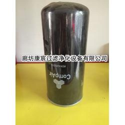 康普艾空压机滤芯A04425274