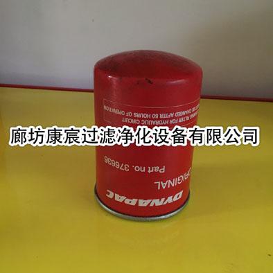 戴纳派克压路机液压滤芯376636