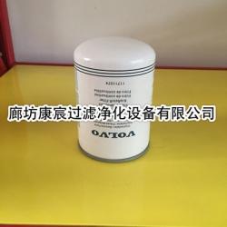 沃尔沃液压油滤芯14510898
