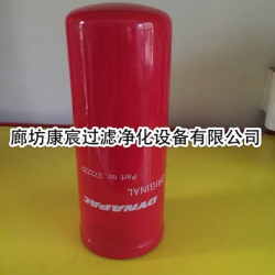 唐纳森液压油壹定发娱乐P165006