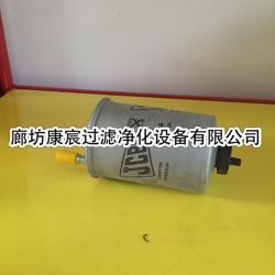 西德福液压油滤芯SP010E03B