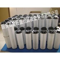 风电齿轮箱滤芯1300R010BN3HC