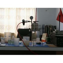 供应实验室发酵液正压过滤器