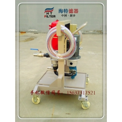 LYC-10J-10 聚结分离滤油机