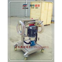 河北LYC-32G-10 高固含量油滤油车