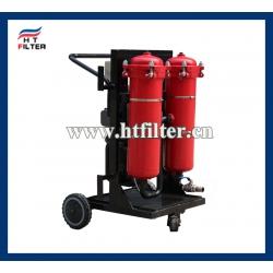 LYC-50A-40 便移式液压润滑油滤油车咨询