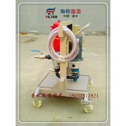 LYC-32C-10 小型润滑油高精度滤油车