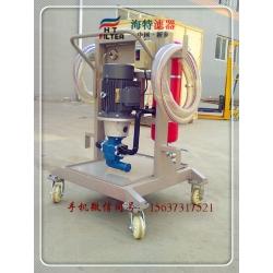 江苏LYC-100G-10 废油再生滤油小车