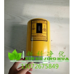 PFD-8AR空气呼吸EH油箱空气呼吸器