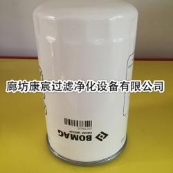 唐纳森液压油壹定发娱乐P167842