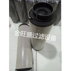 供应风电齿轮箱油滤芯