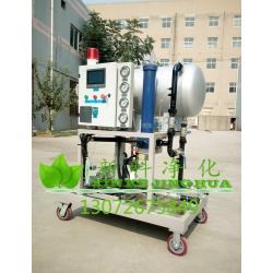 聚结分离式滤油机HCP50A38050KC滤油机