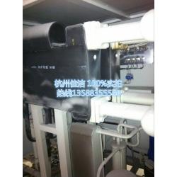 杭州嘉源蒸发器 嘉源冷干机蒸发器