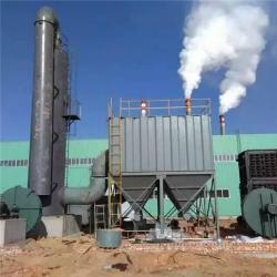 小型燃煤锅炉布袋除尘器