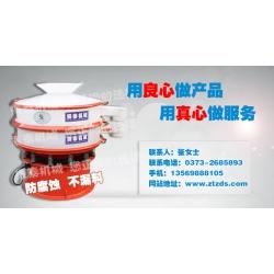 厂家直销 聚丙烯振动筛 塑料PP振动筛分机 塑料防腐蚀震动筛