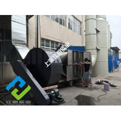 塑料厂废气处理塑料废气处理设备塑料造粒废气处理技术原理