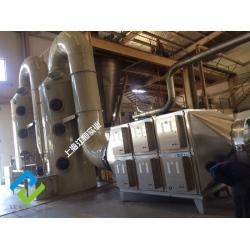 浙江山西河北塑料造粒厂废气处理设备方案