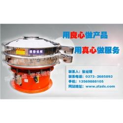 污水处理专用旋振筛 可按需定制 除杂分级震动筛 污水过滤筛