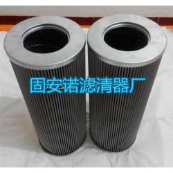 汽轮机滤芯ZA4LS160E2-MD1