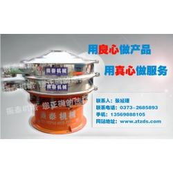 红薯淀粉专用振动筛 可按需定制 除杂分级震动筛 红薯淀粉筛