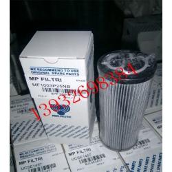 翡翠MF1003P25NB液压泵九五至尊娱乐城官网