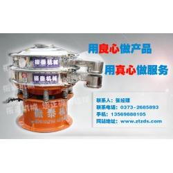大豆蛋白专用振动筛 可按需定制 除杂分级震动筛 振动筛分离机