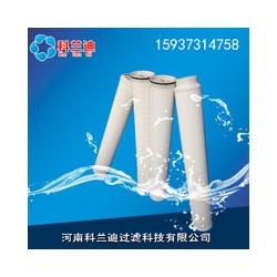 折叠滤芯水处理聚丙烯滤芯专业生产厂家科兰迪流量大