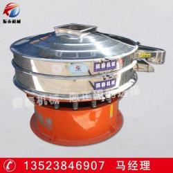 豆浆过滤专用振动筛 圆形不锈钢三次元旋振筛