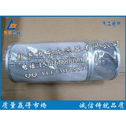 东汽风电齿轮箱滤芯FD70B-602000A014