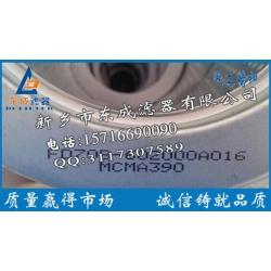 东汽齿轮箱壹定发娱乐FD70B-602000A016