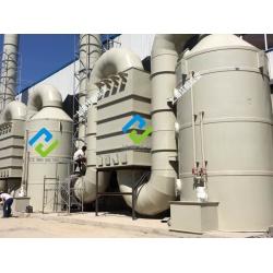 喷漆房废气处理喷涂车间废气治理方案设备