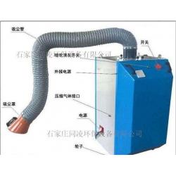 江苏连云港移动式焊接烟尘净化器