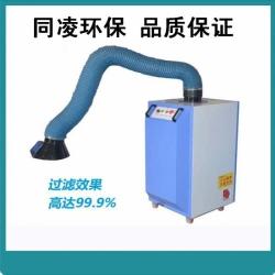 江苏镇江移动式焊接烟尘净化器