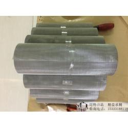 白钢网过滤网 管道排渗专用过滤网