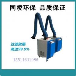 江苏徐州移动式焊接烟尘净化器