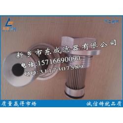 风电偏航器液压系统壹定发娱乐 PA25/H80V10-1