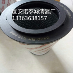 贺德克壹定发娱乐1300R010BN4HC