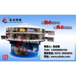 玻璃粉专用振动筛 振动分离机 除杂分级震动筛 可按需定制