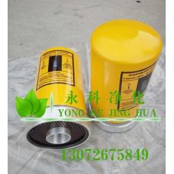 呼吸器PFD-8/PFD-8AREH油箱空气呼吸器
