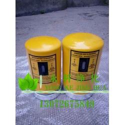 HTQZFX300呼吸器PFD-8/PFD-8AR吸湿呼吸器