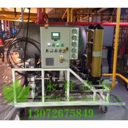 LYC-J100聚结脱水滤油机LYC-100聚结脱水滤油机