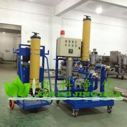 精细滤油车 移动式滤油车 液压油滤油小车