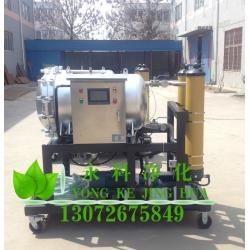 聚结脱水滤油机HCP100A-380-50KC聚结分离滤油机