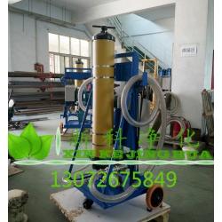 LYC-A100液压油滤油机